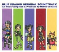 ゲーム ミュージック/Blue Dragon