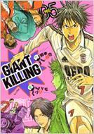 GIANT KILLING 05 モーニングKC