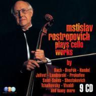 ロストロポーヴィチ/チェロのための作品集(9CD)
