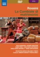 『結婚手形』全曲 スカルツィーナ演出、U.B.ミケランジェリ&ボルツァーノ・トレント・ハイドン管、ボルドーニャ、ランカトーレ(2006 ステレオ)