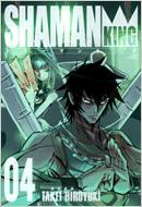 シャーマンキング完全版 04 ジャンプコミックス