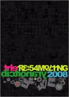 Re: Sampling Dictionary 2008