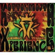 Xperience II: Kosmic Therapy: Vol.2