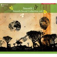 Smooth Sound Collection: Vol.1