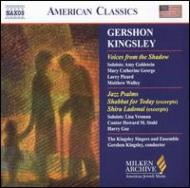 Voices From The Shadow, Jazz Psalms, Etc: Kingsley / Kingsley Singers
