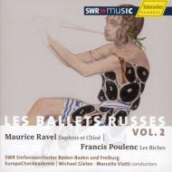 ラヴェル:ダフニスとクロエ(ギーレン指揮)、プーランク:牡鹿(ヴィオッティ指揮) 南西ドイツ放送響