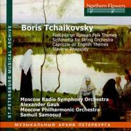 Orch.works: Gauk / Moscow Rso Samosud / Moscow Po