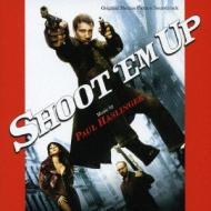 シューテム アップ/Shoot Em Up