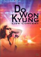 Do Won Kyung Live Concert