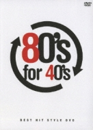 ローチケHMVVarious/80's For 40's: Best Hit Style