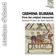 カルミナ・ブラーナ〜12世紀のオリジナル手稿譜による クレマンシック・コンソート