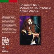 モロッコの古典音楽