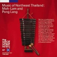 東北タイの音楽