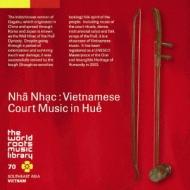 ベトナムの古都フエの雅楽