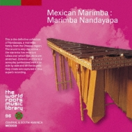 メキシコのマリンバ