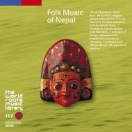 ローチケHMVEthnic / Traditional/ネパールの民族音楽
