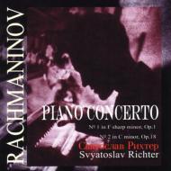 ピアノ協奏曲第1番、第2番 リヒテル(p)ザンデルリング&モスクワ放送響、レニングラード・フィル