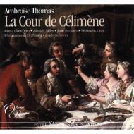 『セリメーヌの法廷』 リットン&フィルハーモニア管、クレイコム、ロジャーズ、マイルス(2CD)