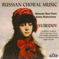 合唱作品集 ロストヴォロワ&モスクワ新合唱団