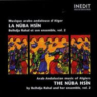 Arab-andalusian Music Of Algiers: Vol.2