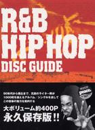 R&B/HIP HOP DISC GUIDE