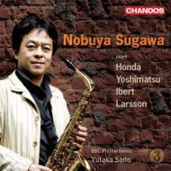 Saxophone Concertos: Nobuya Sugawa(Sax)Yutaka Sado / Bbc Po