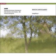 交響曲第1番『岩の田園詩』 ダウスゴー&デンマーク国立響(SACD)