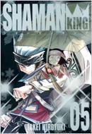 シャーマンキング完全版 05 ジャンプコミックス