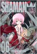 シャーマンキング完全版 06 ジャンプコミックス