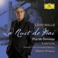 交響詩『五月の夜』、歌曲集 ドミンゴ、ラン・ラン、ヴェロネージ&ボローニャ歌劇場管