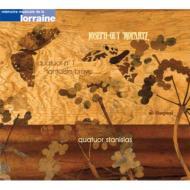 弦楽四重奏曲第1番、マニャールの名による小幻想曲 スタニスラス四重奏団