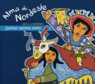Alma Do Nordeste (Soul Of The Northeast)