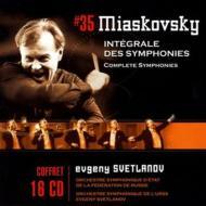 交響曲全集 スヴェトラーノフ&ロシア国立交響楽団(16CD)