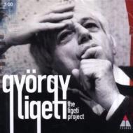 『リゲティ・プロジェクト』 ノット&ベルリン・フィル、デ・レーウ&シェーンベルク・アンサンブル、他(5CD)