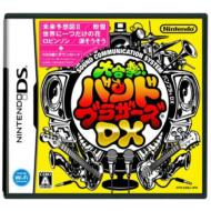 Game Soft (Nintendo Ds)/大合奏バンドブラザーズdx