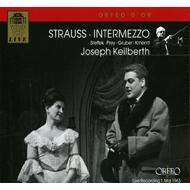 『インテルメッツォ』全曲 カイルベルト&ウィーン国立歌劇場、シュテフェク、プライ、クメント(2CD)