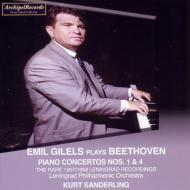 ピアノ協奏曲第1番、第4番 ギレリス(p)ザンデルリング&レニングラード・フィル