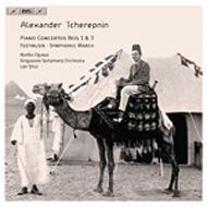 ピアノ協奏曲第1番、第3番 小川典子(p)ラン・シュイ&シンガポール交響楽団