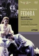 『フェドーラ』全曲 プジェッリ演出、ガヴァッツェーニ&スカラ座、フレーニ、ドミンゴ、他(1993 ステレオ)