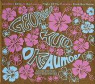 O Ke Aumoe: ナイト・オブ・ザ・ハワイアン・スラック・ギター