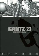 GANTZ 23 ヤングジャンプ・コミックス
