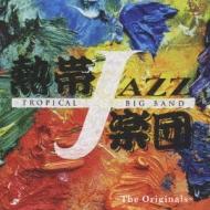 熱帯jazz楽団12 -The Originals
