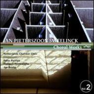 Choral Works Vol.2: Boeke / Herreweghe / P.philips / Netherlands Chamber Cho
