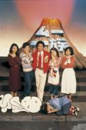 ムー一族: DVD-BOX1