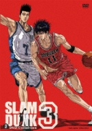 SLAM DUNK DVD Collection Vol.3