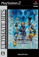 Game Soft (Playstation 2)/アルティメットヒッツ キングダム ハーツII ファイナル ミックス+