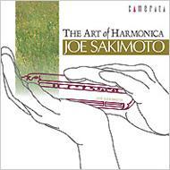 The Art Of Harmonica: 崎元譲