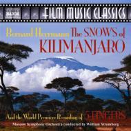 キリマンジャロの雪、5本の指 ストロンバーグ&モスクワ交響楽団