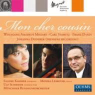 シュターミッツ:チェロ協奏曲第1番、ダンツィ:ドン・ジョヴァンニの主題による変奏曲、他 レスコヴァール(vc)シルマー&ミュンヘン放送管