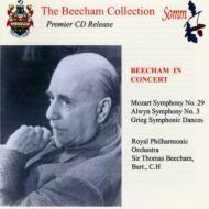 オルウィン:交響曲第3番(初演ライヴ)、モーツァルト:交響曲第29番、他 ビーチャム&BBC響